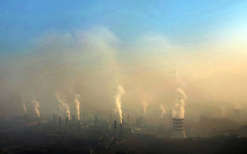 Innovation och