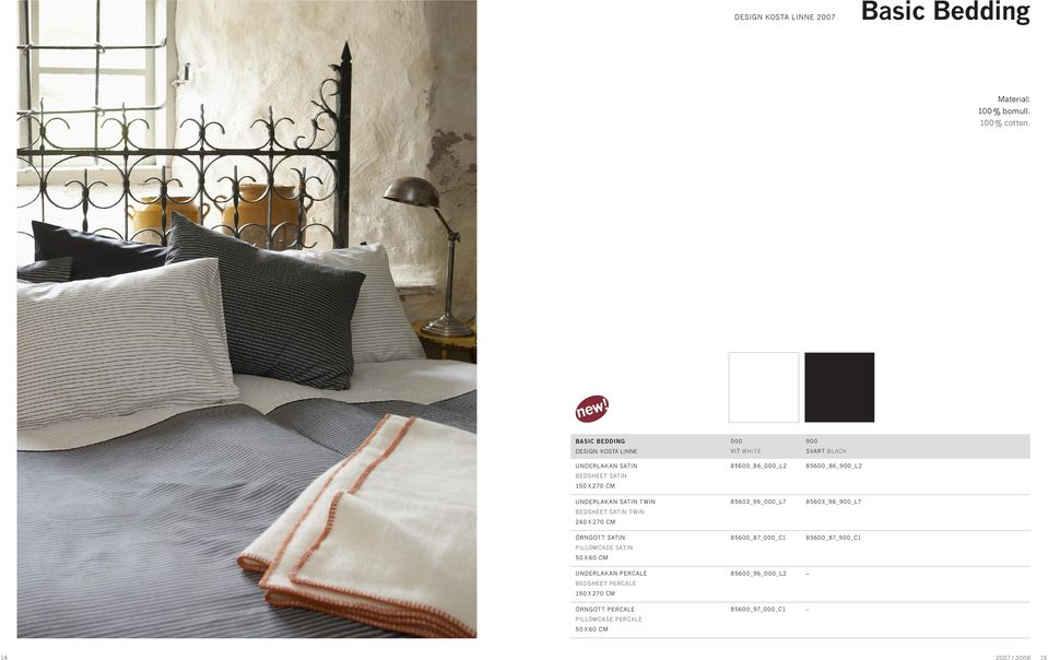 240 x 270 cm örngott satin pillowcase satin 50 x 60 cm 000 vit white 85600_86_000_L2 85603_96_000_L7 85600_87_000_c1