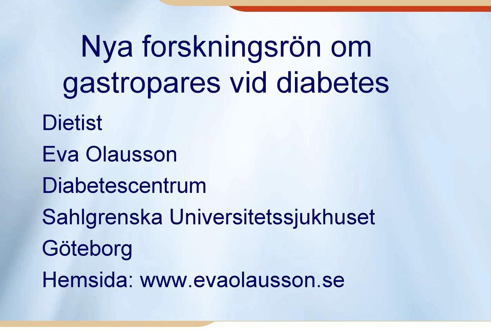 Diabetescentrum Sahlgrenska