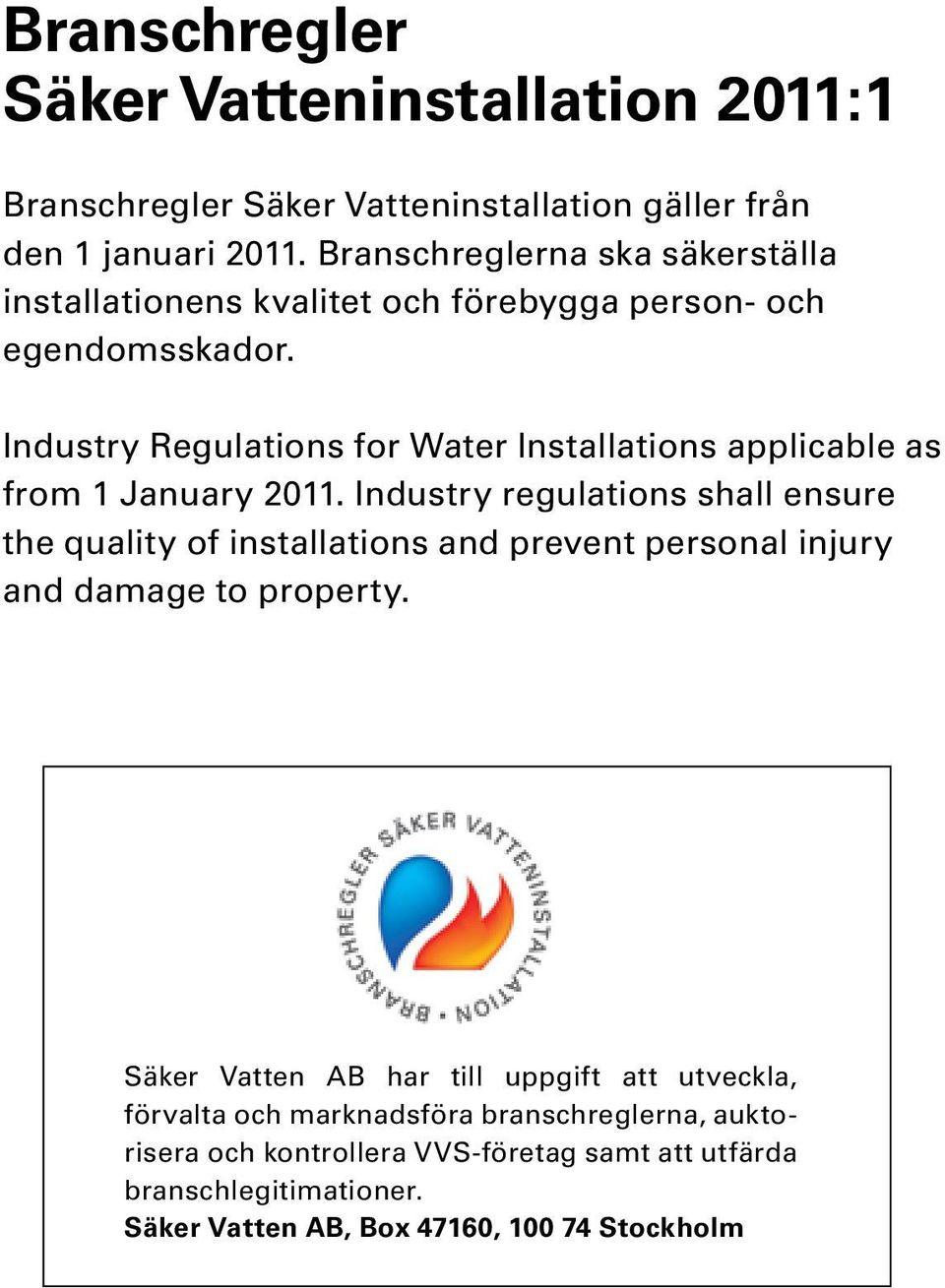 Industry Regulations for Water Installations applicable as from 1 January 2011.