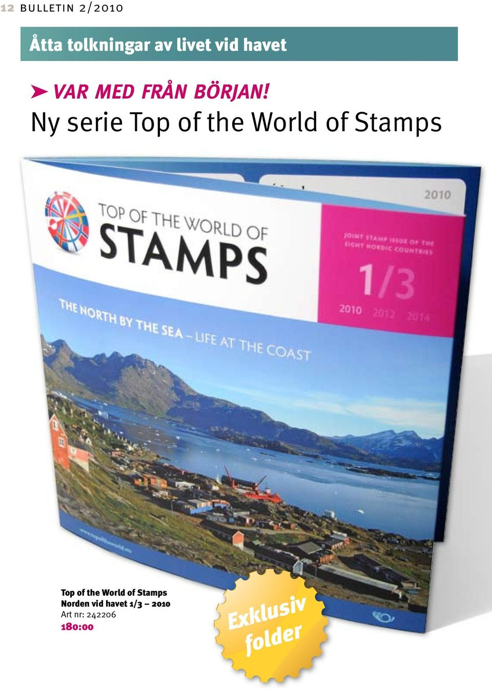 Ny serie Top of the World of Stamps Top of the World