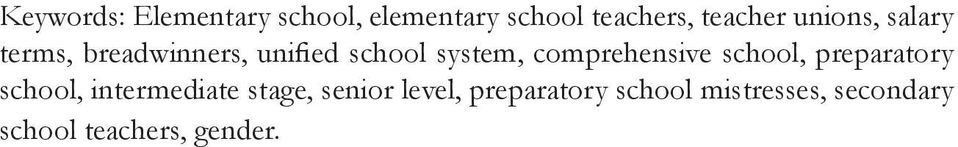 comprehensive school, preparatory school, intermediate stage,