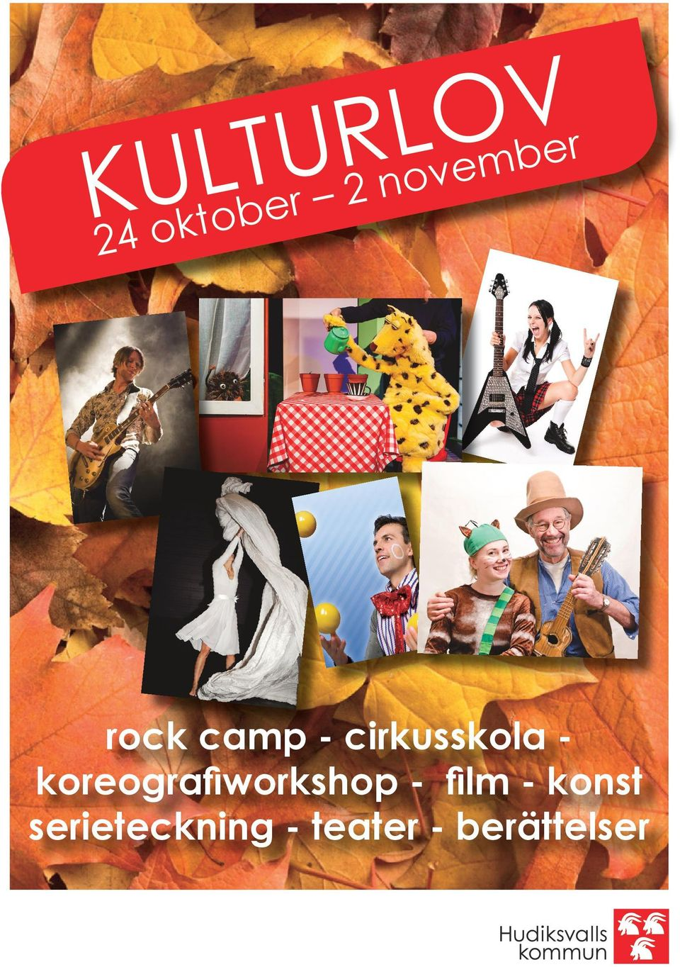 koreografiworkshop - film - konst