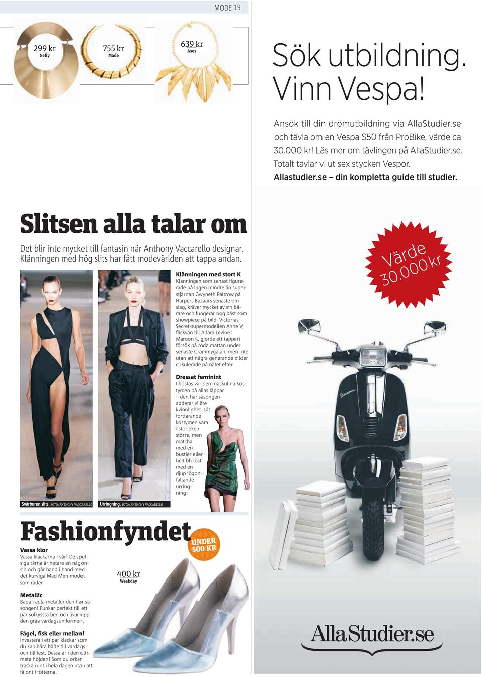 showpiece på bild.