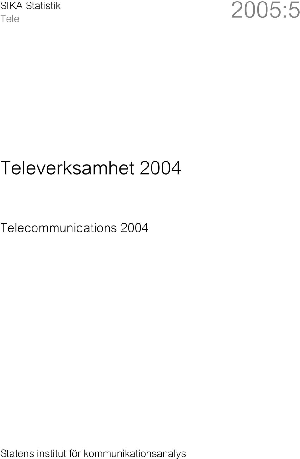 communications 2004
