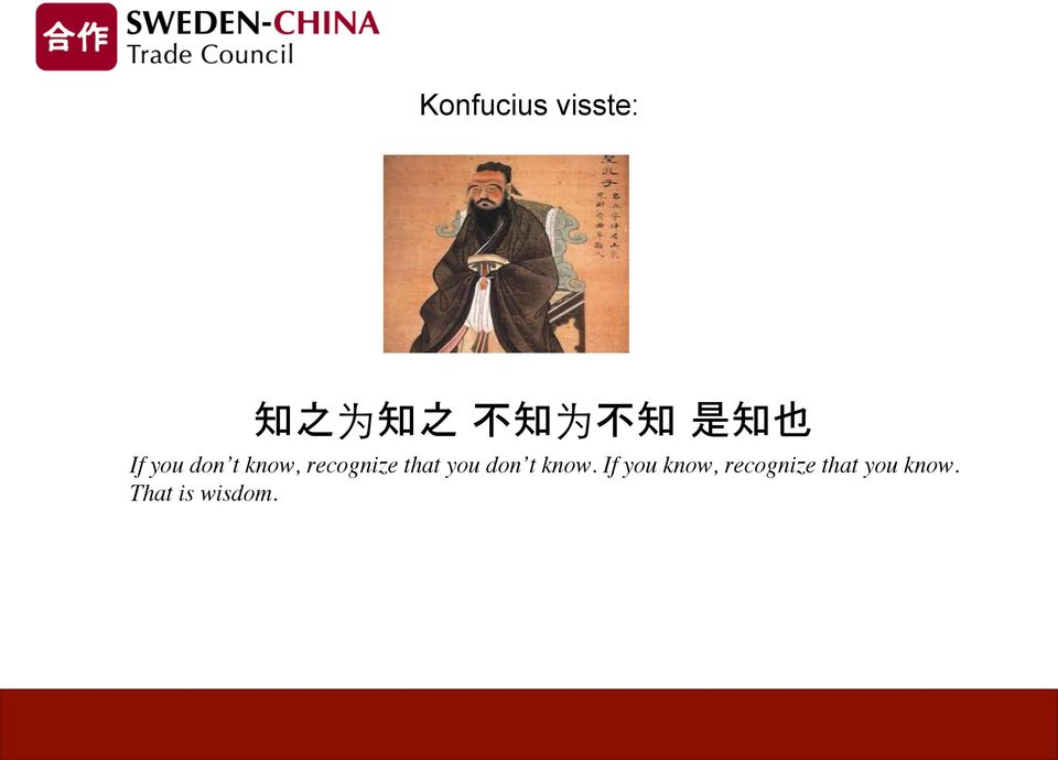 that you don t know.